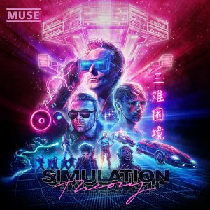 Muse Simulation Theory Cover